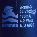 Bermad Spoel S-390-3 24VDC 170mA 4.2W