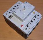 Moeller NZM74-63N vermogensschakelaar 63A 690V AC Incl. DA-NZM7