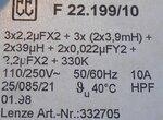 Lenze F22 199/10, 332705