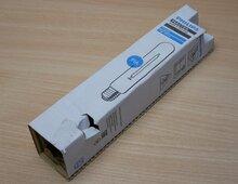 Philips 17987600 SON-T PIA Plus 250W 220V E40 (MASTER)