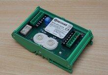 Notifier 240-DIN M701-DIN stuurmodule