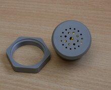 Sonitron SCR 535 B multifunctionele interne zoemer voor paneelmontage pulse 20